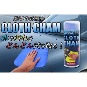 洗車の必需品! CLOTH CHAM(クロスセーム) 10枚セット