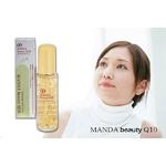 万田酵素 MANDA beauty(マンダビューティ) Q10 マンダビューティ 20本セット