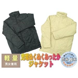 充電ぬくぬくあったかジャケット HT-MV069 ベージュ Lサイズ
