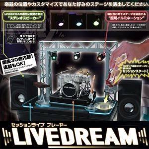 SEGA TOYS(セガトイズ) LIVE DREAM ロックバンドセット