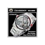 J.HARRISON(ジョンハリソン) 多機能手巻付&自動巻 腕時計 JH-015GR.W