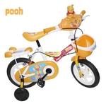 stitch & pooh 12インチ子供自転車 補助輪・カゴ付き 黄色2台セット