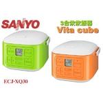サンヨー 3合炊飯器 vita cube ECJ-XQ30 グリーン