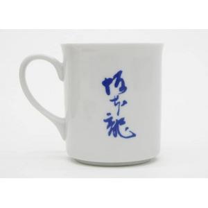 有田焼 坂本龍馬 マグカップ・珈琲セット