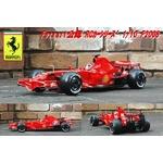 1/10 Ferrari公認 RCカーシリーズ F2008