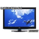 SANWA 19V型 地上波デジタル液晶カラーテレビ LED1932XT