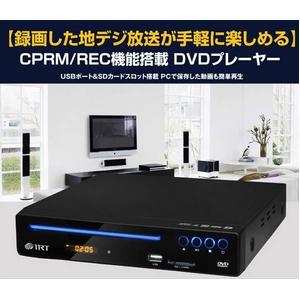 AIVN 2chDVDプレーヤー CPRM/REC機能 A-DC201-D
