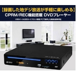 AIVN 2chDVDプレーヤー CPRM/REC機能 A-DC201-D の詳細ページへ