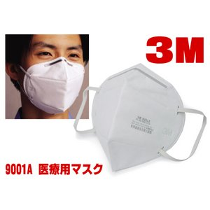 &#12288;3M &#12288;9001A&#12288;2X25