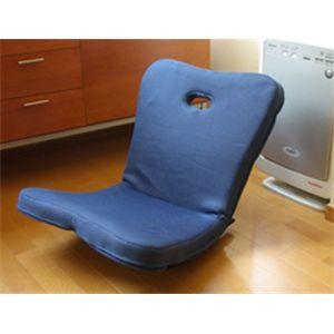 うたた寝 ロッキング座椅子 ブルー