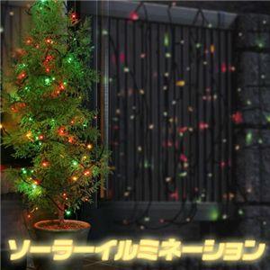 ☆今年のクリスマスは☆ ソーラーイルミネーション