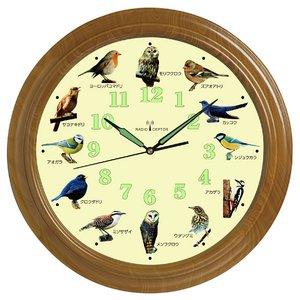 野鳥の壁掛け電波時計 ho-83663