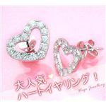 【大人気!】鑑別書付♪ 天然ダイヤモンド ハート ピアス♪ wea421 0.88ct K18WG
