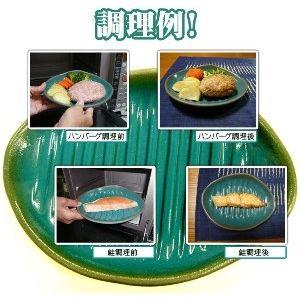 電子レンジ調理器 ふしぎなお皿(レシピ本付き) 【2枚セット】