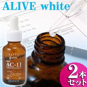アライブホワイトエッセンス【2本セット】