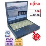 【Pentium4/1000MB/120GB】DVDコピー&編集FMV-NU4