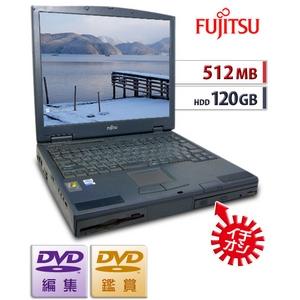 【中古PC】【512MB/120GB】DVDコピー&編集★格安★Lifebook FMV-NU★