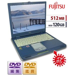 【中古PC】【512MB/120GB】DVDコピー&編集★格安★Lifebook FMV-NU3★
