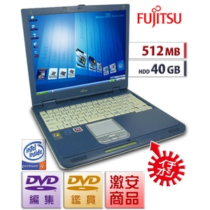【中古PC】【Pentium4/512MB/40GB】DVDコピー&編集★FMV-NU3★