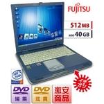 【Pentium4/512MB/40GB】DVDコピー&編集★FMV-NU3★