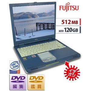 【中古PC】【Pentium4/512MB/120GB】DVDコピー&編集★FMV-NU3★