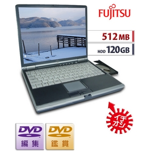 【中古PC】【512MB/120GB】DVDコピー&編集★格安★Lifebook FMV-MG★