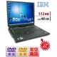 【中古PC】【512MB/40GB】DVDコピー&編集★格安★ThinkPad R★ 写真1