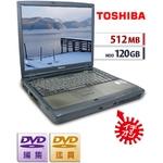 【中古PC】【512MB/120GB】DVDコピー&編集★格安★Dyanabook1800★
