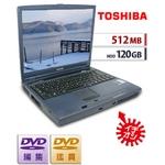 【中古PC】【512MB/120GB】DVDコピー&編集★格安★Dyanabook1860★