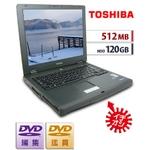 【中古PC】【512MB/120GB】DVDコピー&編集★格安★Dyanabook J★
