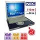 【中古PC】【512MB/40GB】DVDコピー&編集★格安★NEC VersaPro VY★ 写真1