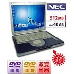 【中古PC】【512MB/40GB】DVDコピー&編集★格安★NEC VersaPro VY★