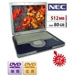 【中古PC】【512MB/80GB】DVDコピー&編集★格安★NEC VersaPro VY★