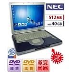 【Pentium4/512MB/40GB】DVD編集★NEC VersaPro VY★