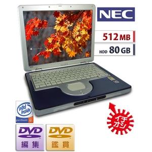 【中古PC】【Pentium4/512MB/80GB】DVD編集★NEC VersaPro VY★