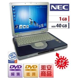 【中古PC】【Pentium4/1000MB/40GB】DVD編集★NEC VersaPro VY★