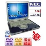 【Pentium4/1000MB/40GB】DVD編集★NEC VersaPro VY★