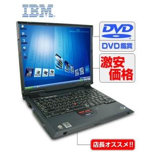 【中古PC】DVD鑑賞&人気■映画&音楽&書類■ThinkPad■激安■