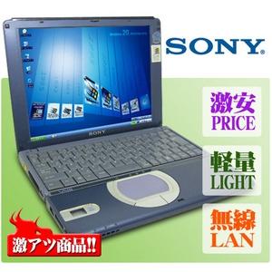【中古PC】【無線LAN】軽量ビジネスPC!!軽量セカンドバックサイズ♪VAIO■激安■