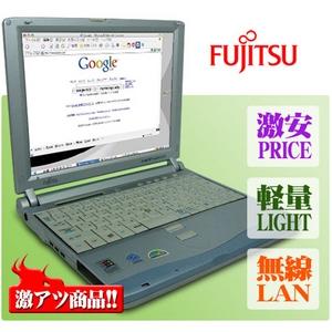 【中古PC】【無線LAN】軽量ビジネスPC!!軽量セカンドバックサイズ♪淡いブルー■激安■