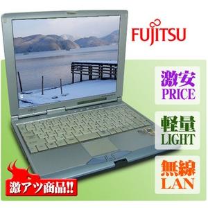 【中古PC】【無線LAN】軽量ビジネスPC!!軽量セカンドバックサイズ♪CDROM搭載■激安■