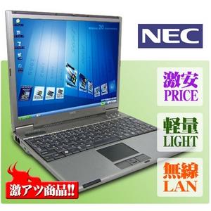 【中古PC】【無線LAN】軽量ビジネスPC!!20G/256M♪激薄っ!!VersaPro■激安■