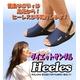 Heelesサンダル ブルー S(22.0〜2 ...