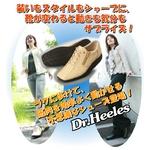 Dr.Heelesエレガント ブラック 24.0cm