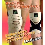 Dr.Heeles膝用テーピング・サポーター 右ひざ用