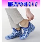 完全防水クリアブーツ Lサイズ 花柄ブルー