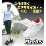 ウォーキングシューズ NEW Heeles ウォーカー ホワイト 24.0cm