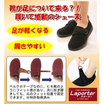 Laporter(ラポーター) メンズカジュアルシューズ ブラック 25.5cm