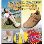 Dr.Heelesカジュアル ソルボインソール付き キャメル 24.5cm
