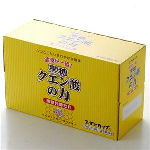 黒糖クエン酸の力 50ml×10本